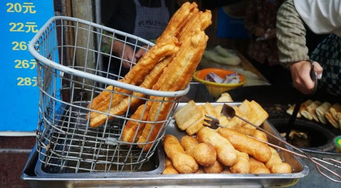 Yóu Tiáo – Chinese Cruller – 油条