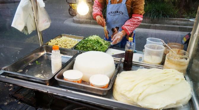 Liángpí – Cold Jelly Noodles – 凉皮